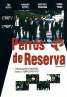 Reservoir Dogs - Argentinian Movie Poster (xs thumbnail)