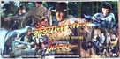 Indiana Jones and the Kingdom of the Crystal Skull - Indian Movie Poster (xs thumbnail)