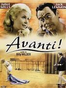 Avanti! - French Movie Poster (xs thumbnail)