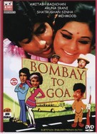 Bombay to Goa - Indian Movie Cover (xs thumbnail)