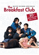 The Breakfast Club - DVD cover (xs thumbnail)