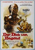 The Thief of Bagdad - German Re-release poster (xs thumbnail)