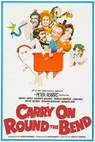 Carry on at Your Convenience - International Movie Poster (xs thumbnail)