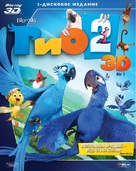 Rio 2 - Russian Movie Cover (xs thumbnail)