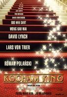 Chacun son cinèma ou Ce petit coup au coeur quand la lumiére s'èteint et que le film commence - Polish Movie Poster (xs thumbnail)