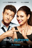 Friends with Benefits - Thai Movie Poster (xs thumbnail)