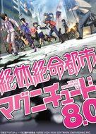 """""""Tôkyô magunichûdo 8.0"""" - Japanese Movie Poster (xs thumbnail)"""