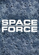 """""""Space Force"""" - Movie Poster (xs thumbnail)"""