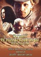 Hidalgo - Thai Movie Poster (xs thumbnail)