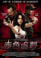 The Blood Bond - Hong Kong Movie Poster (xs thumbnail)