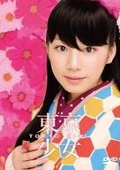 Tôkyô shôjo - Japanese Movie Cover (xs thumbnail)
