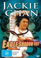Eagle Shadow Fist - Australian Movie Cover (xs thumbnail)