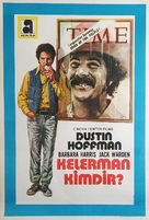 Who Is Harry Kellerman and Why Is He Saying Those Terrible Things About Me? - Turkish Movie Poster (xs thumbnail)