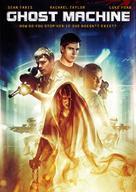 Ghost Machine - DVD cover (xs thumbnail)