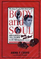 Body and Soul - Italian DVD movie cover (xs thumbnail)