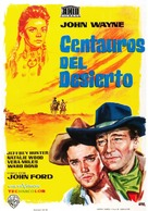 The Searchers - Spanish Movie Poster (xs thumbnail)
