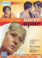 Mere Apne - Indian DVD movie cover (xs thumbnail)