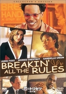 Breakin' All the Rules - Japanese DVD cover (xs thumbnail)