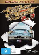 Smokey and the Bandit II - Australian DVD movie cover (xs thumbnail)