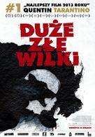 Big Bad Wolves - Polish Movie Poster (xs thumbnail)