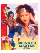 Drunken Master - Pakistani Movie Poster (xs thumbnail)