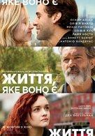 Life Itself - Ukrainian Movie Poster (xs thumbnail)