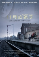 Novemberkind - Taiwanese Movie Poster (xs thumbnail)