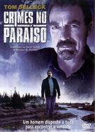 Stone Cold - Portuguese Movie Cover (xs thumbnail)