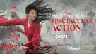 Mulan - Movie Poster (xs thumbnail)