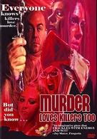 Murder Loves Killers Too - DVD movie cover (xs thumbnail)