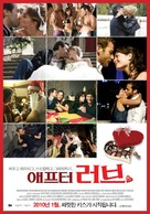 Ex - South Korean Movie Poster (xs thumbnail)