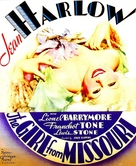 The Girl from Missouri - Movie Poster (xs thumbnail)