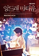 L'enfant prodige - South Korean Movie Poster (xs thumbnail)