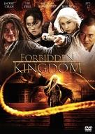 The Forbidden Kingdom - Movie Poster (xs thumbnail)