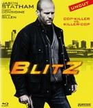 Blitz - Swiss Blu-Ray movie cover (xs thumbnail)