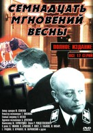 """Semnadtsat mgnoveniy vesny"" - Russian Movie Cover (xs thumbnail)"