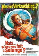 Cosa avete fatto a Solange? - Swiss Movie Poster (xs thumbnail)