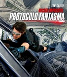 Mission: Impossible - Ghost Protocol - Brazilian Movie Cover (xs thumbnail)