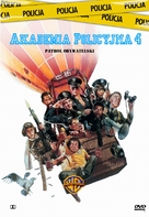 Police Academy 4: Citizens on Patrol - Polish Movie Cover (xs thumbnail)