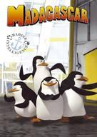 Madagascar - Movie Poster (xs thumbnail)