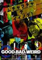 Joheunnom nabbeunnom isanghannom - Japanese Movie Poster (xs thumbnail)