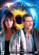 """""""Extant"""" - Russian Movie Cover (xs thumbnail)"""
