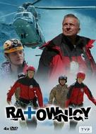 """Ratownicy"" - Polish DVD movie cover (xs thumbnail)"