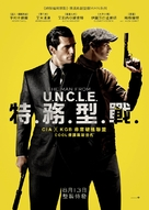 The Man from U.N.C.L.E. - Hong Kong Movie Poster (xs thumbnail)