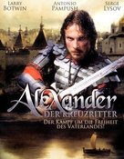 Aleksandr. Nevskaya bitva - Swiss Blu-Ray movie cover (xs thumbnail)