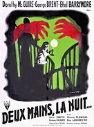 The Spiral Staircase - French Movie Poster (xs thumbnail)