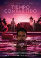 Tiempo Compartido - Mexican Movie Poster (xs thumbnail)