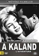 L'avventura - Hungarian DVD cover (xs thumbnail)