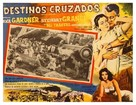 Bhowani Junction - Mexican poster (xs thumbnail)