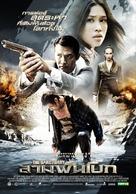 The Sanctuary - Thai Movie Poster (xs thumbnail)